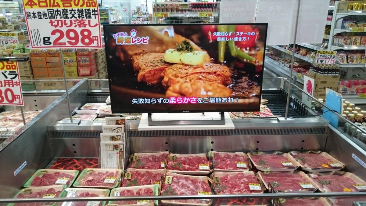 アイシェフ動画「失敗知らず!ステーキの美味しい焼き方」