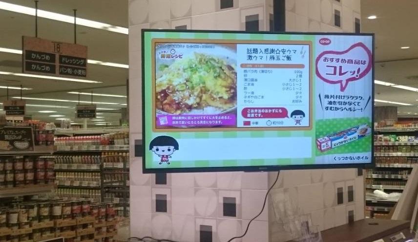 アイシェフ動画「安うま激うま豚玉ご飯」3画面Ver.