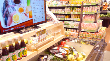 滋賀県 スーパーマーケット